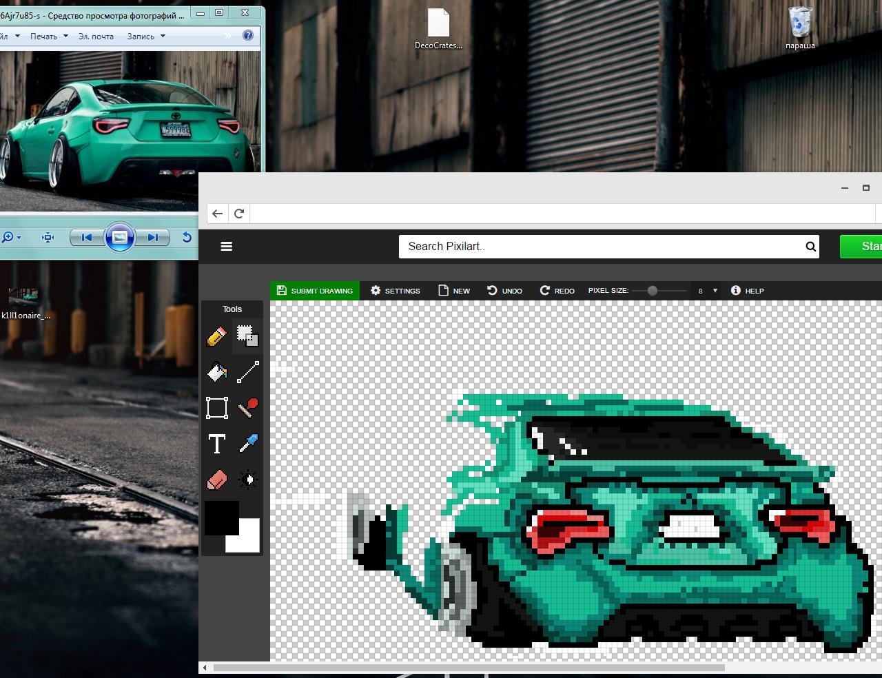 pixel car racing by vezeskarez