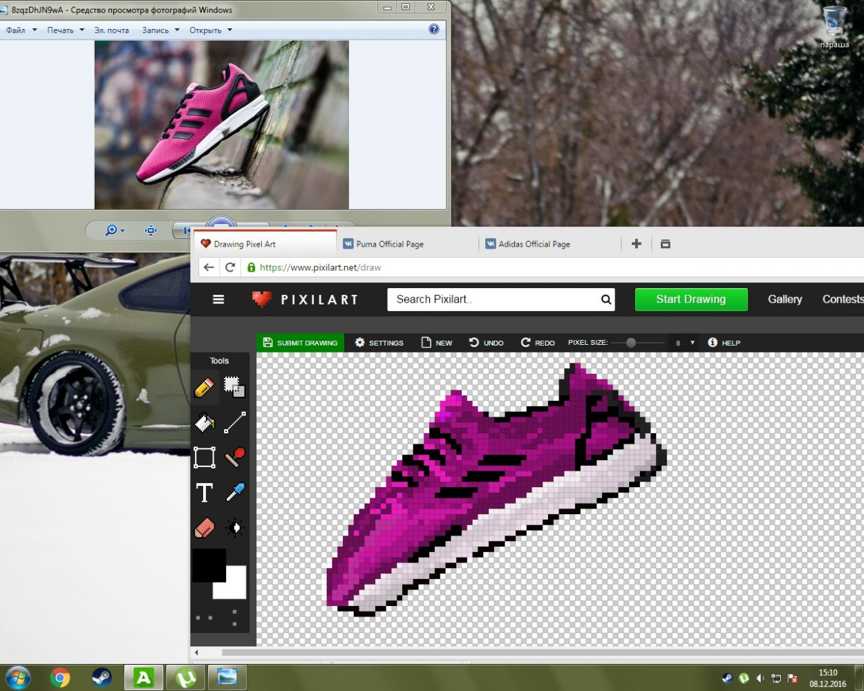 shoes by vezeskarez